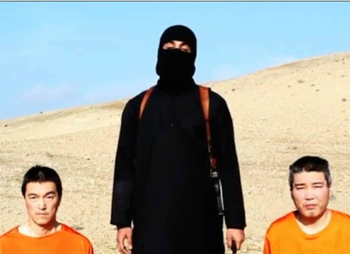 'Jihadi John' Identified As Young Londoner Mohammed Emwazi