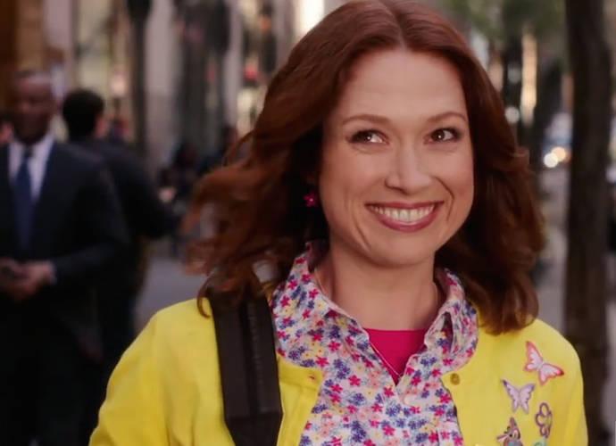 'Unbreakable Kimmy Schmidt' Premieres On Netflix
