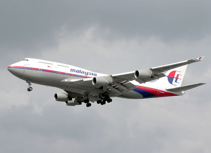 MH370 News: Search For Missing Malaysian Airlines Plane Has Formally Ended
