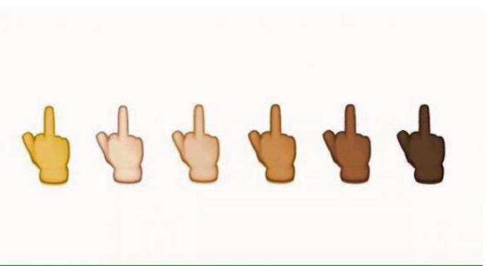 news-middle-finger-emoji