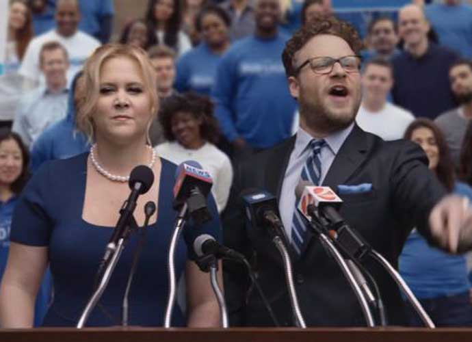 Super Bowl 50 Ads: Amy Schumer, Seth Rogen And Paul Rudd Star In Bud Light Commercial