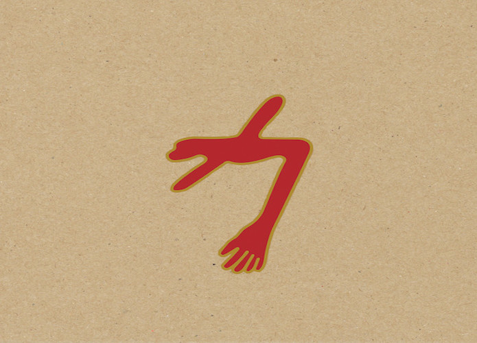 'The Glowing Man' By Swans Album Review: Experimental, Expressive And Ritualistic Stream-of-Consciousness
