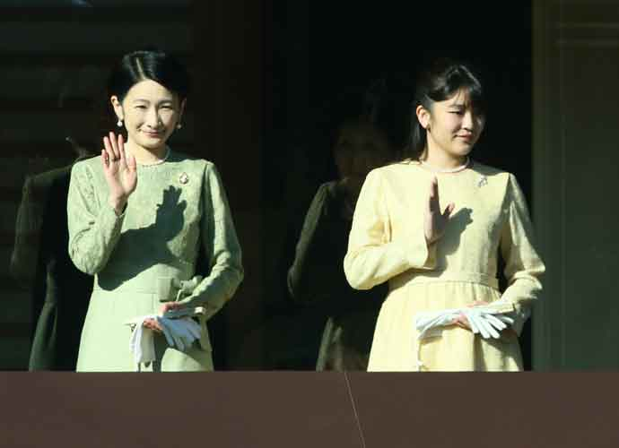 Japan's Princess Mako Will Renounce Royal Status To Marry Commoner Kei Komuro