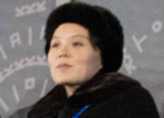 Who Is Kim Yo Jong, North Korean Ruler Kim Jong Un's Sister Who's Attending The Olympics?