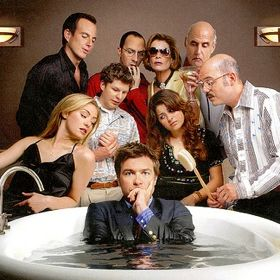 Stop The Reboots: Say No To The 'Arrested Development' Remake